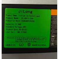 Аккумулятор для электросамоката Kugoo M4 Pro 13.5 AH